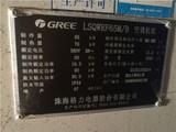 格力LSQWRF65M/B 中央空调维修保养,格力中央空调加氟